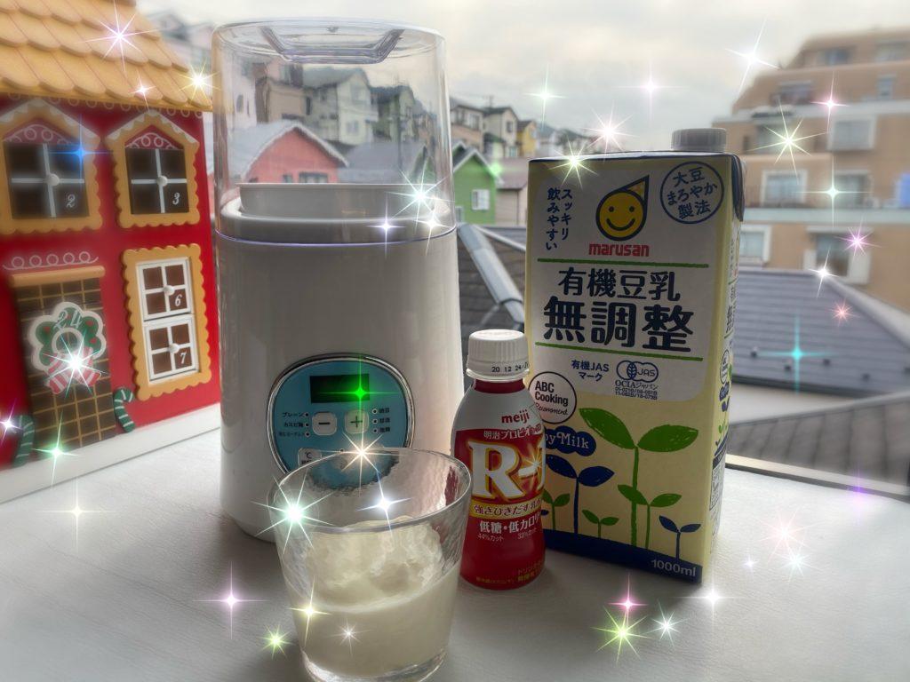 風邪やインフルエンザに負けない💪おうち de 手作りR-1豆乳グルト