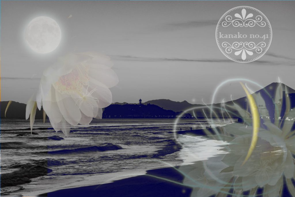 月のリズムを味方にする新月のためのバスソルト(静と澄のベチバーベース、ライムアクセント)
