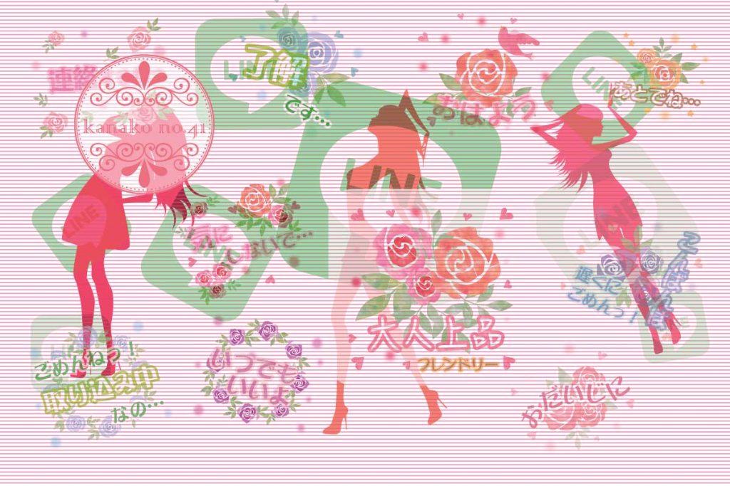 女子力アップのためのLINEスタンプ「大人上品やわらかローズ(フレンドリー編)」by KANAKO