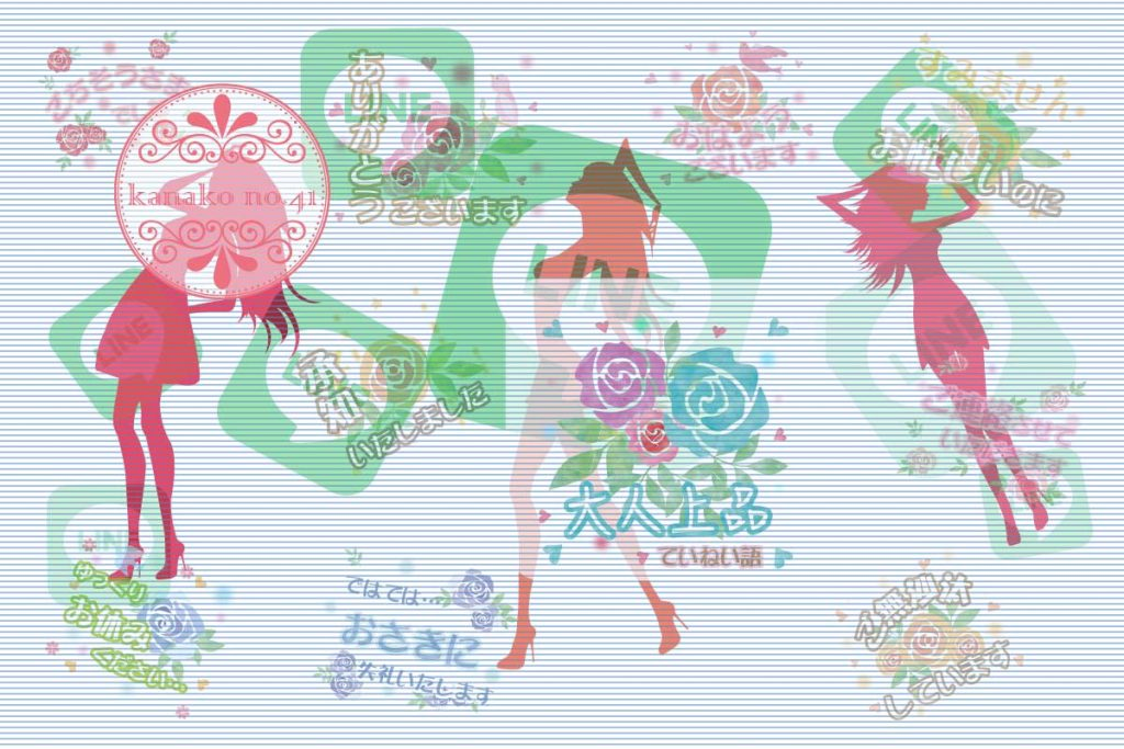 女子力アップのためのLINEスタンプ「大人上品やわらかローズ(ていねい語編)」by KANAKO