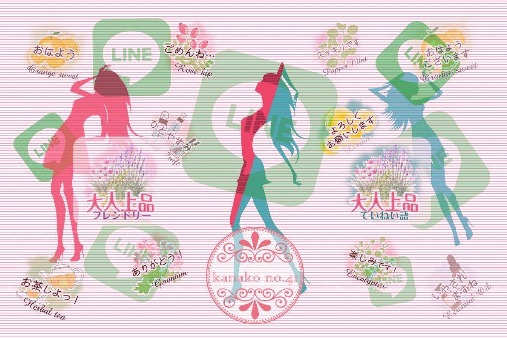 女子力アップのためのLINEスタンプ「大人上品やわらかアロマ(フレンドリー編&ていねい語編)」by KANAKO