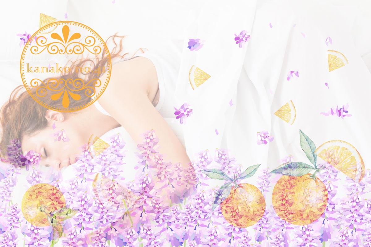 女子力アップのための睡眠と美肌とアロマ(ラベンダーとベルガモット)