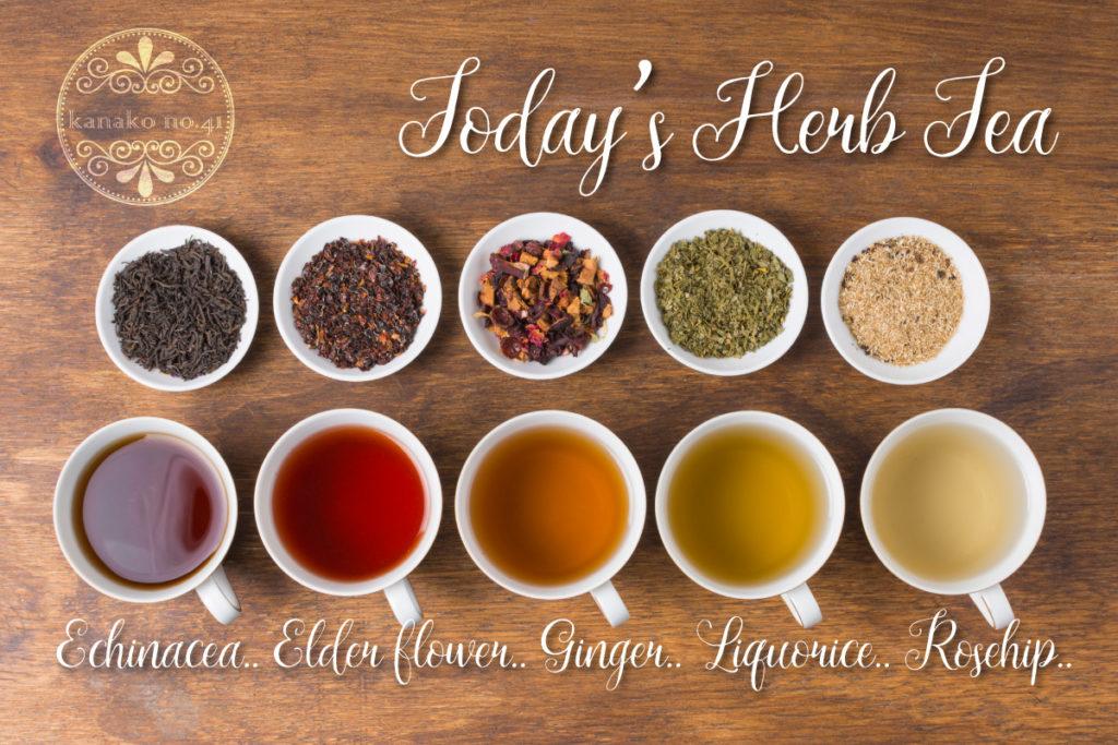 ✨Today's Herb Tea🌿... 風邪・インフル対策にも...❣️