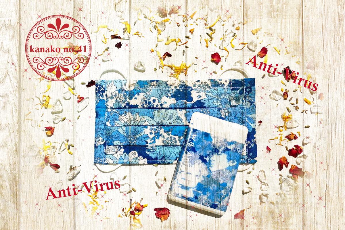 Anti-Virus101「マスクスプレーと手作りマスク」のセット販売